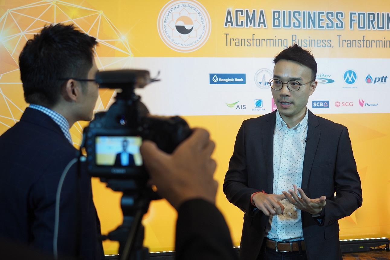 เทนเซ็นต์ แนะธุรกิจควร disturb ตัวเอง การพัฒนานวัตกรรมช่วยให้เปิดตลาดใหม่ หาลูกค้าใหม่ และบริการใหม่