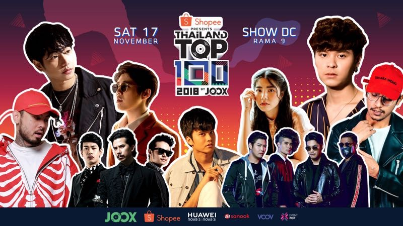 Shopee Presents JOOX Thailand Top100 by JOOX คอนเสิร์ต ที่เต็มไปด้วยเรื่องฮิต ฮิต ฮิตหนักมาก