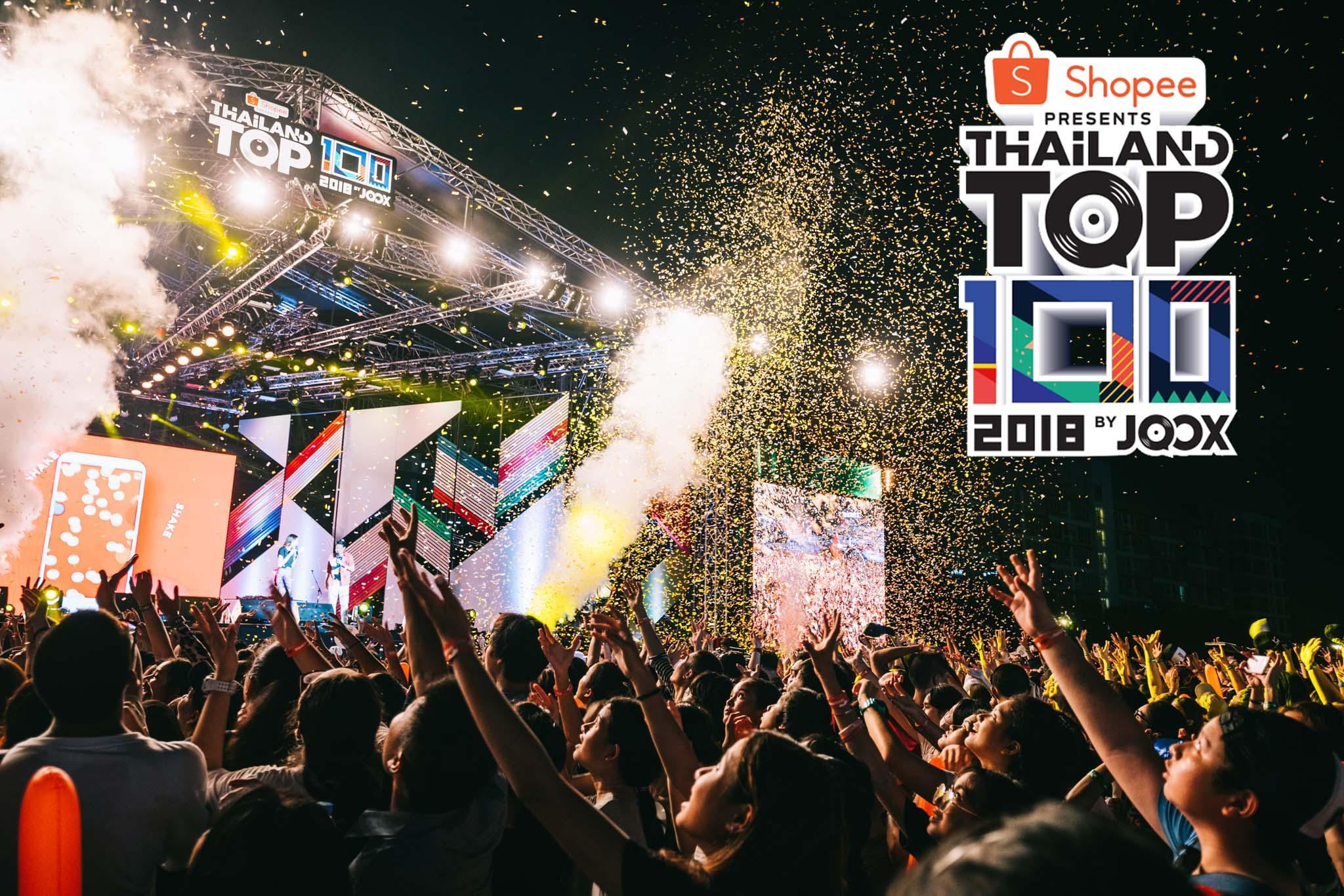 เฟสติวัลคอนเสิร์ต Shopee Presents Thailand Top 100 by JOOX 2018 สำเร็จเกินคาด