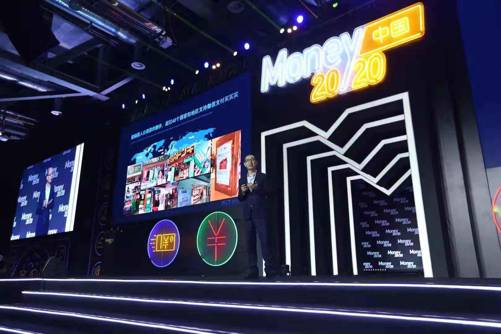 WeChat Pay ขยายการให้บริการไปแล้ว 3 ประเทศ ประเทศไทย เป็นอีกเป้าหมายในอนาคต