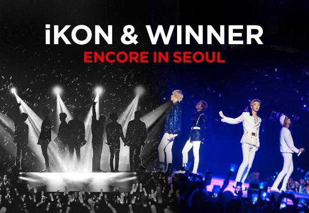 JOOX เอาใจชาวเค-ป๊อบ ถ่ายทอดสด 3 คอนเสิร์ตดังจาก iKON, WINNER และ Seoul Music Awards ครั้งที่ 28