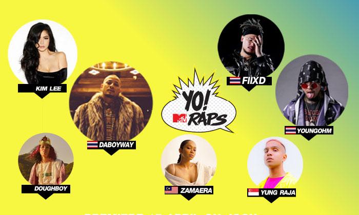 JOOX ส่งความมันส์ เอาใจชาวฮิปฮอปทั่วเอเชียกับ YO! MTV Raps ออกอากาศทุกวันอังคารทาง JOOX