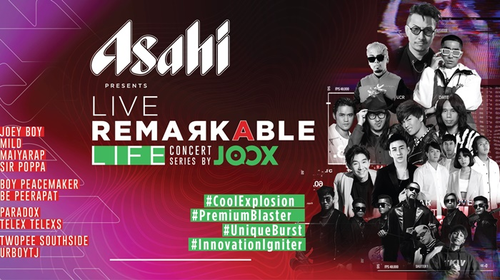 """จัดเต็ม 4 ความมันส์ คอนเสิร์ตซีรีย์ ASAHI Presents """"Live Remarkable Life"""" Concert Series by JOOX"""