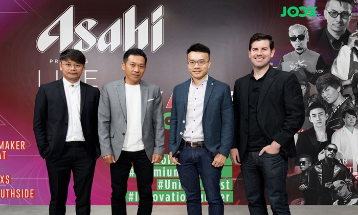 "JOOX จับมือ อาซาฮี จัดคอนเสิร์ตซีรีย์ใน ASAHI Presents ""Live Remarkable Life"" Concert Series by JOOX"