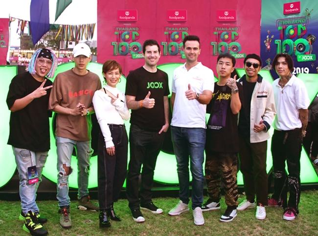 JOOX ร่วมกับ foodpanda ขนทัพศิลปินชั้นนำทั่วฟ้าเมืองไทย จัดมหกรรมคอนเสิร์ตครั้งยิ่งใหญ่แห่งปี
