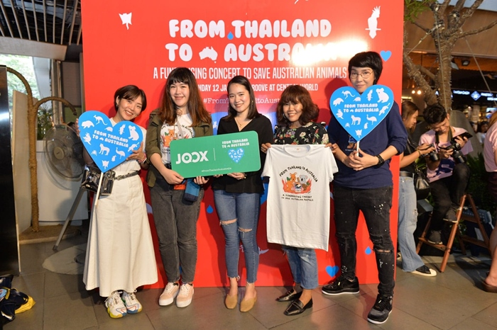 JOOX ร่วมสบทบทุน ผลิตเสื้อยืด เพื่อช่วยเหลือผู้ประสบภัยและสัตว์จากไฟป่าออสเตรเลี