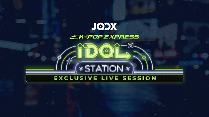 JOOX เปิดตัว K-Pop Express เอาใจสาวกแฟนเพลงเกาหลีทั่วเอเชีย!