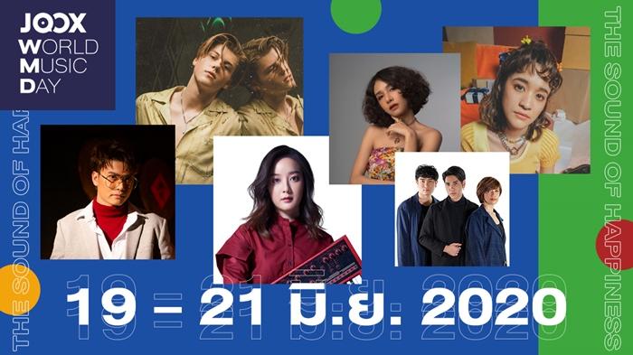 JOOX ฉลองวันดนตรีสากล 3 วันเต็ม! ใน JWMD2020 ยกทัพศิลปินไทย - อินเตอร์กว่า 30 ศิลปิน