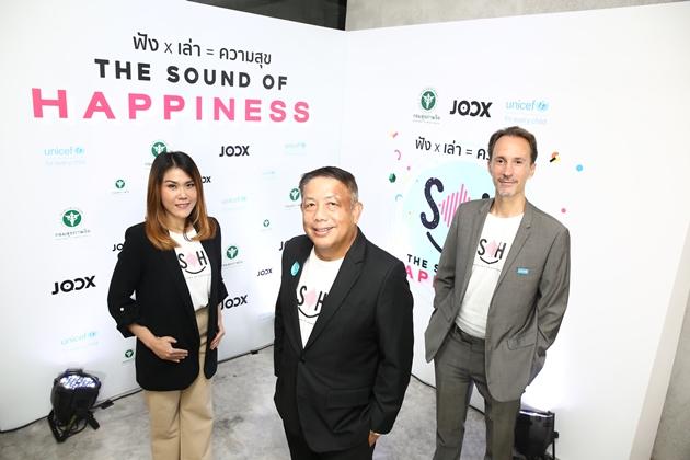 JOOX ผนึก กรมสุขภาพจิต และ ยูนิเซฟ ประเทศไทย ผุดโปรเจกต์ The Sound of Happiness ฟัง x เล่า = ความสุข