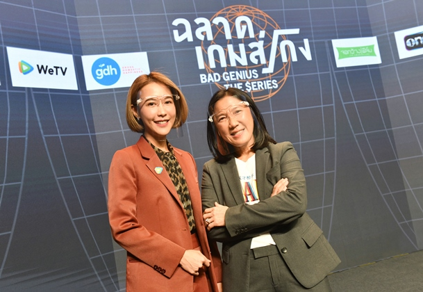 """WeTV"" ตอกย้ำพันธกิจ ส่งแฟลกชิพคอนเทนต์สัญชาติไทยสร้างชื่อในตลาดต่างประเทศ"
