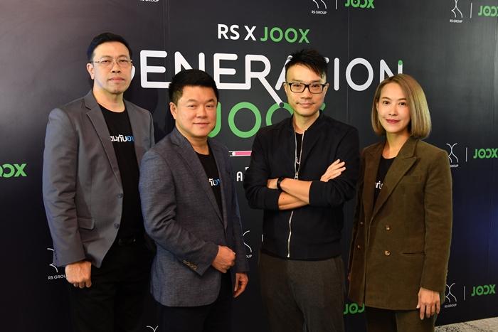 JOOX เดินเกม Original Content ต่อเนื่อง จับมือ RS Music ลุยโปรเจกต์ยักษ์ RS x JOOX GENERATION JOOX