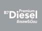 Hi Premium Diesel S B7