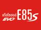 Gasohol E85 S EVO