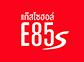 Gasohol E85