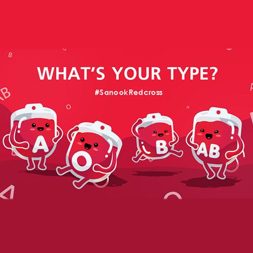 ทำนายนิสัยจากกรุ๊ปเลือด #SanookRedcross