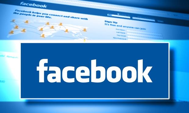 Facebook เพิ่มการแสดงสถานะ Online