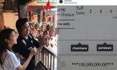 ขยี้ตาแรง! ยอดเงินในบัญชีของเชน ธนา