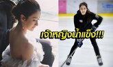 """นางฟ้าชัดๆ """"น้องน้ำตาล"""" สาวสวยนักฮอกกี้น้ำแข็งทีมชาติไทย (อัลบั้ม)"""