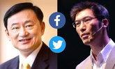 เลือกตั้ง 2562: การเมืองไทยกับโซเชียลมีเดีย และทำไมทักษิณเสียงดังกว่าคนอื่น?