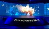 Tencent UP 2019 ยักษ์ใหญ่จีนเปิดตัวเกมใหม่ฟอร์มยักษ์ 4 เกมรวด