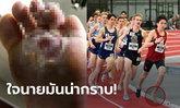 """ยอดมนุษย์! เผย """"คีริน"""" ทนวิ่งเท้าเปล่าจนแผลเหวอะก่อนซิวที่ 1 (ภาพ+คลิป)"""