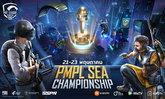 เตรียมพบกับ PMPL SEA CHAMPIONSHIP  21 - 23 พ.ค.นี้