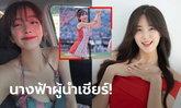 """งดงามดั่งภาพวาด! """"อัน จี-ฮยอน"""" เชียร์ลีดเดอร์ตัวท็อปแดนโสม (ภาพ)"""