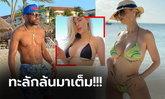 """ปิดไม่มิด! """"ฟลอยด์"""" ฉลองวันเกิดควงหวานใจสุดเอ็กซ์เที่ยวเกาะอารูบา (ภาพ)"""