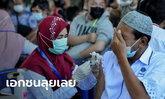 อินโดนีเซียไฟเขียว ให้เอกชนจัดซื้อวัคซีนโควิด ให้พนักงานและครอบครัวได้
