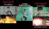 เด็กไทยตัดต่อวิดีโอวิชวลเอฟเฟค เก่งขั้นเทพ ระดับหนังมาร์เวลเลยทีเดียว