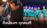 """พี่เบิร์ดเคลื่อนไหว! ส่งข้อความถึง """"6 เซียนลูกยางสาวไทย"""" หลังอำลาทีมชาติ (ภาพ)"""