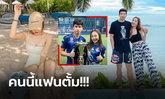 """รักมานานกว่า 10 ปี! """"น้องแอน"""" แฟนสาว """"ตั้ม ธนบูรณ์"""" มิดฟิลด์ทีมชาติไทย (ภาพ)"""