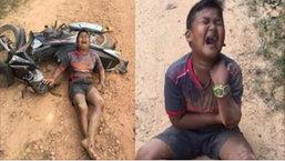 นักสู้ย่อมมีบาดแผล เด็กชายร้องไห้ด้วยความเจ็บใจ หลังล้มมอเตอร์ไซค์