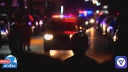 เรียงข่าวเล่าเรื่อง ญาติรับศพเหยื่อรถทัวร์เที่ยวสยอง 18 ศพ