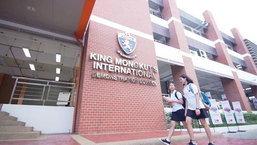 KMIDS โรงเรียนที่จะสร้างอนาคตให้กับเด็กไทย