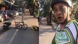 คนจริง ชายจอดรถขวางไม่ให้มอเตอร์ไซค์ลักไก่ผ่าน พร้อมควักเงินซ่อมเลนจักรยานเอง