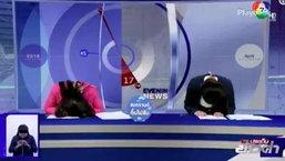 ผู้ประกาศข่าวช่อง 7 กราบขอโทษ เหตุทีมงานขึ้นกราฟฟิกพระผิด