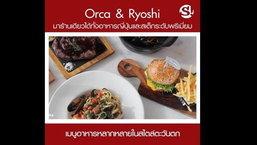 รีวิว Orca & Ryoshi มาร้านเดียวได้ทั้งอาหารญี่ปุ่นและสเต็กระดับพรีเมี่ยม