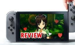 รีวิวเกม Shinobi Refle Senran Kagura สัมผัสความนุ่มนิ่มได้สมจริงในเกมนี้