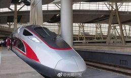 จีนเปิดให้บริการรถไฟเร็วที่สุดในโลก 350 กม./ชม.