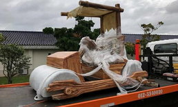 """สุลต่านมาเลเซียได้ของขวัญเป็น """"รถฟลินต์สโตน"""" การ์ตูนโปรด"""