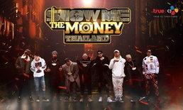 """9 ศิลปิน Show Me The Money Thailand  ปล่อยเพลงเปิดตัว """"Together"""""""