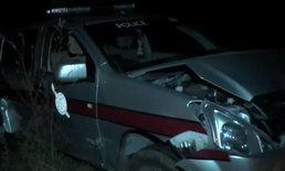 ร.ต.ท. วัยเกษียณ ขับกระบะแหกด่านข้ามจังหวัด ชนรถตำรวจพัง 3 คัน