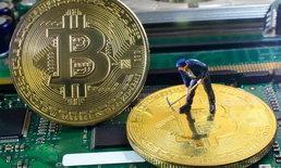 Nvidia บอกควรขายการ์ดจอให้คอเกมมากกว่านักขุด Bitcoin