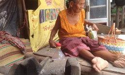 ยาย 87 ปี อยู่ลำพัง อยากเห็นหน้าลูก 12 คน ก่อนตาย
