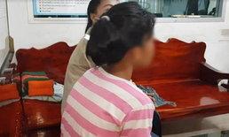 วุ่นทั้งหมู่บ้าน เด็กถูกขังในบ้าน ญาติแจงโรงเรียนไล่ออก เพราะนิสัยขโมย