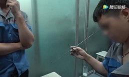 สยอง คนงานจีนทำงานพลาดถูกเหล็กยาว 40 ซม. เสียบคาเบ้าตา