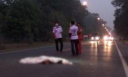 สลดกลางถนน ตีนผีขับรถชนคนตาย ลากศพไปกว่า 100 เมตร