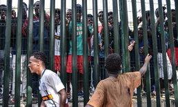 """""""ทรัมป์"""" ยุ """"สเปน"""" สร้างกำแพงกั้นแอฟริกา ถ้าไม่อยากให้ผู้อพยพเข้าประเทศ"""