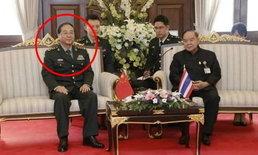 """บิ๊กป้อม ยันไม่รู้จัก """"2 นายพล"""" โดนปลด-ทุจริตกองทัพจีน หลังโซเชียลขุดภาพ"""
